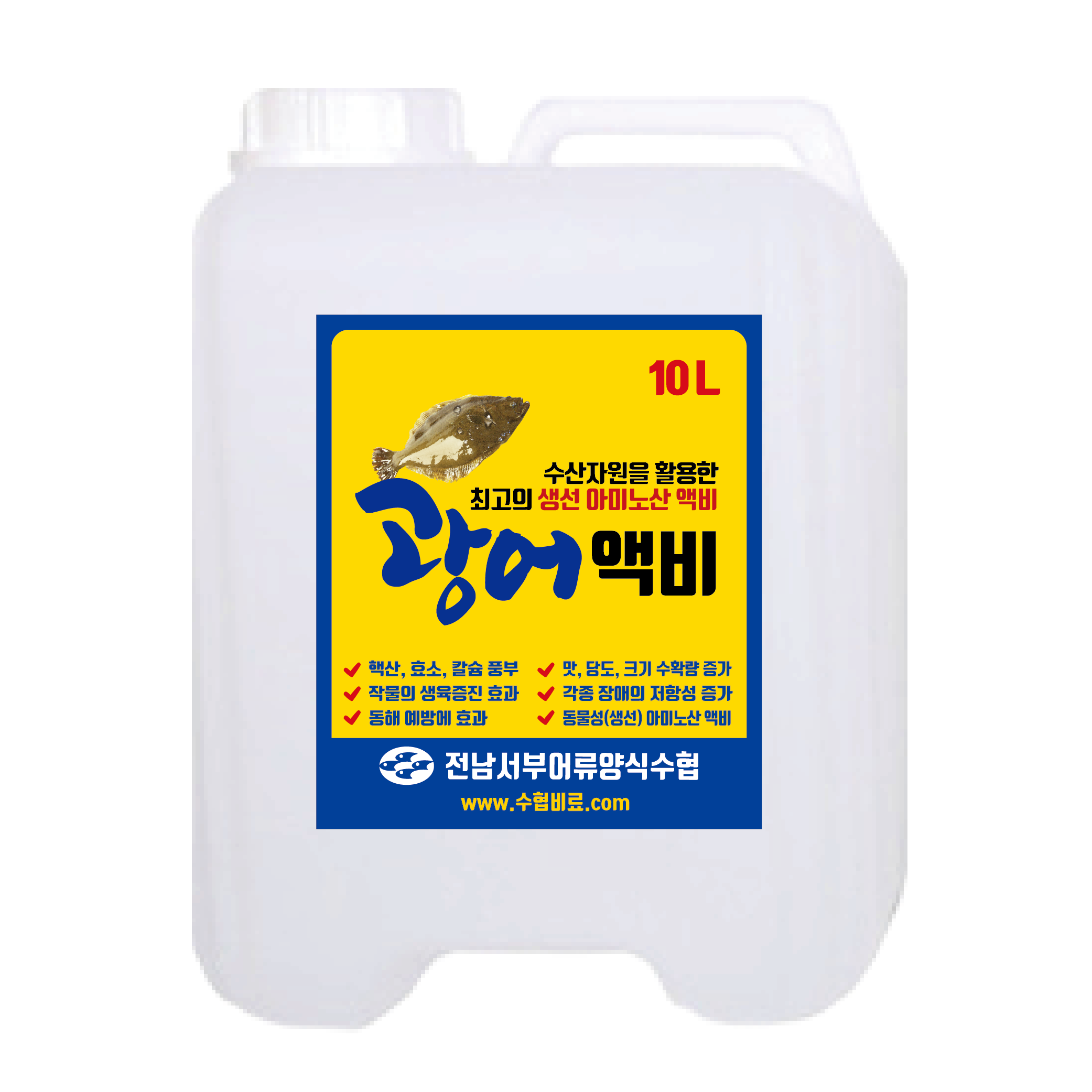 http://suhyup2019.handpr.kr/bs/se2/imgup/1574650309a222222.png