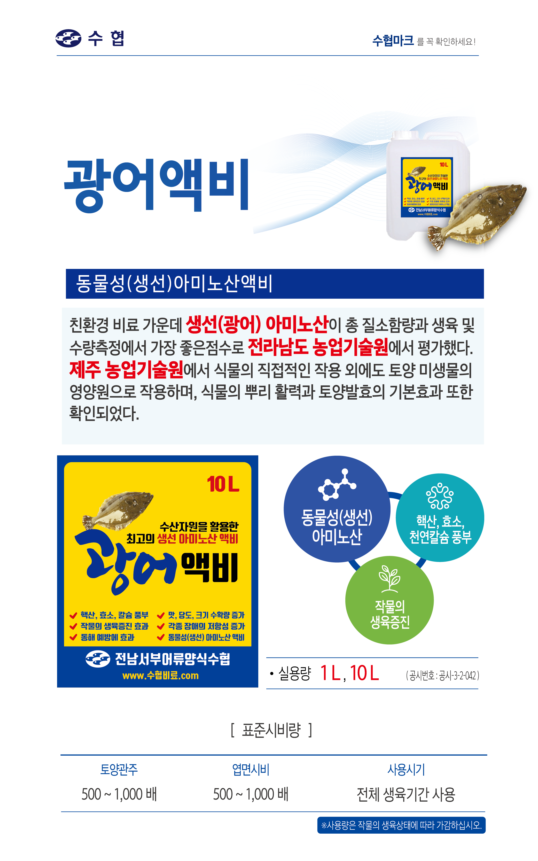 http://suhyup2019.handpr.kr/bs/se2/imgup/1574650309d01.png